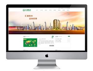 香港汇源控股有限公司