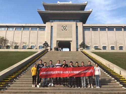 """""""金秋时节,拥抱南京""""大宇网络南京游"""