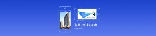 潍坊网站设计